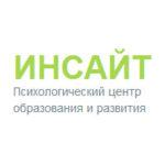 Психологический центр образования и развития ИНСАЙТ